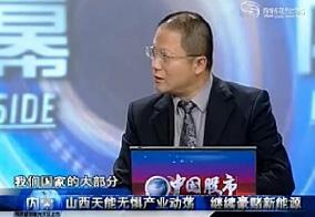 深圳卫视采访:光伏新能源产业未来发展之路