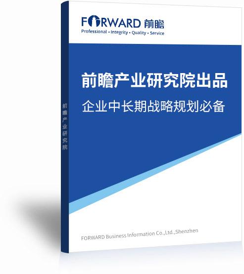 2017-2022年中国医药金属包装行业发展前景预测与投资战略规划分析报告